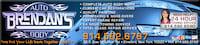 Autobody Collision Shop Coupons & Promo codes